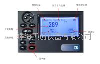 多功能數字風壓計 TSI 8715