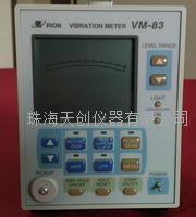 低頻測振儀 VM-83