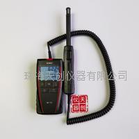 便携式温湿度仪 HD110