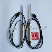 防水不銹鋼食品探頭(K 型熱電偶) 0602 2292