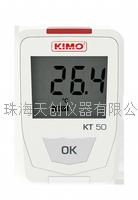 電子式溫度記錄儀 KT50