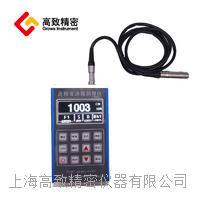 金属镀层测厚仪 镀锌层 TC600+