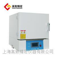 可程式箱式电阻炉 BSX2系列