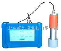 石材瓷磚放射性檢測儀