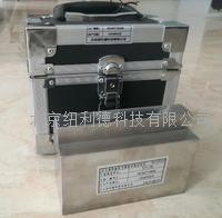 反光膜防粘纸可剥离性能测试仪 STT-106
