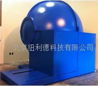 3米積分球測試係統