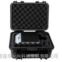 浊度测定仪 LH-NTU2M200