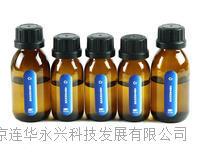 总铬试剂 LH-Cr