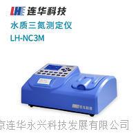 三氮测定仪 LH-NC3M