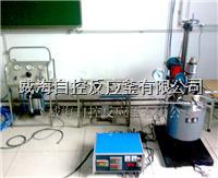 實驗高壓加氫反應釜