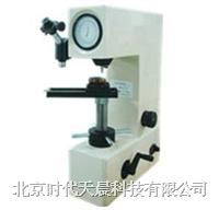 時代TMRV-45D電動表面洛氏維氏硬度計 TMRV-45D