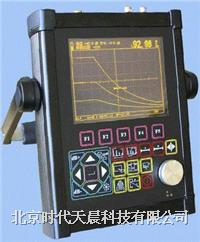 TCD280數字超聲波探傷儀 TCD280