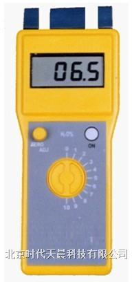 H8998型水分儀
