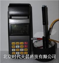 时代TCH121便携式里氏硬度计