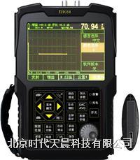TCD350數字超聲波探傷儀