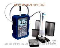 TC459超声波硬度计