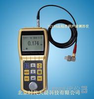 TC158高精度超声波测厚仪