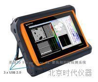 英国TD Focus-Scan RX 聚焦相控阵检测系统