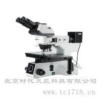 LCD導電粒子體檢測顯微鏡SCY-6R型