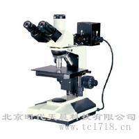 FL7000型三目正置金相顯微鏡