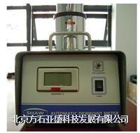 shaw便携式微水分析仪