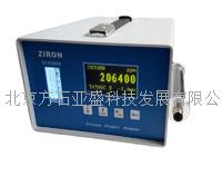 便攜氧化鋯氧氣分析儀 ECO3000