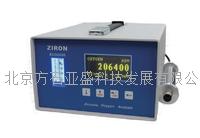 便攜氧化鋯氧氣分析儀 ECO2000