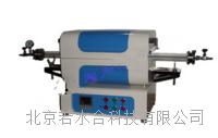 陶瓷纤维管式炉