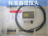 高温螺纹型温湿度传感器 高温型温湿度变送器 SLS-5C系列温湿度变送器