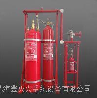 外貯壓式七氟丙烷滅火系統