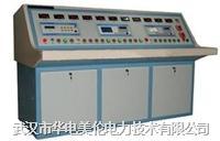 变压器综合测试台 MLZHT