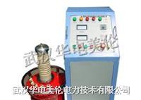 ML DC电动试验变压器控制台