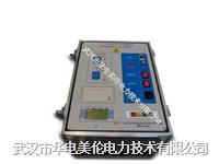抗干扰全自动介损测试仪 GWS型