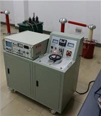 无局放试验变压器 YDJW