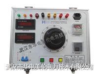 MLXC試驗變壓器控制箱