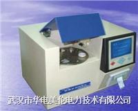 酸值自动测定仪 MLSZ-6A