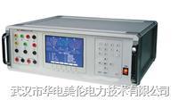 MLJY 3R型RTU交流采样变送器校验装置 MLJY-3R