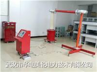 充气式试验变压器 YDQ-10/50KV
