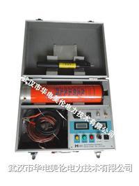 直流高压发生器 电缆耐压试验 MLZGF-60KV
