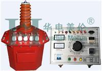 超轻型高压试验变压器 YDJ/TDM