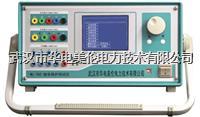 702微機繼電保護測試儀新款 ML-702
