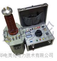 油浸式试验变压器 YDJ、TDM