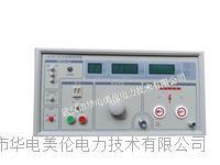 武汉 耐电压测试仪 LK2672