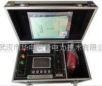 10A直流电阻测试仪 MLZY-III-10A