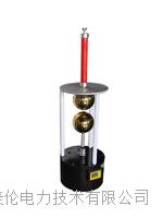 無線遙控電動保護球隙裝置