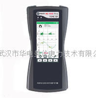 便携式 局部放电检测仪 ML800 Pro