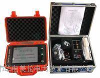 電纜故障測試仪