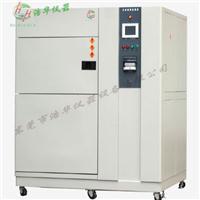 東莞冷熱沖擊試驗機 CTS-100L CTS-150L