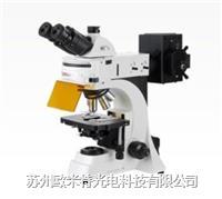 XY盘式荧光生物显微镜 XY盘式荧光生物显微镜