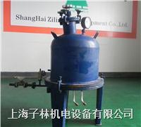 真空炉、真空熔炼炉、熔炼炉、小型实验真空熔炉